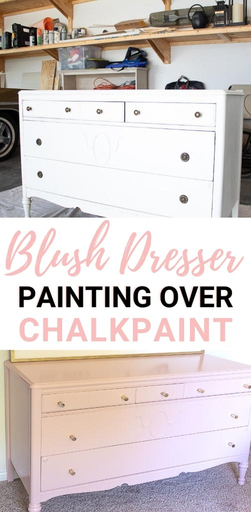 How to Paint Over Chalk Paint: Blush Pink Dresser Makeover